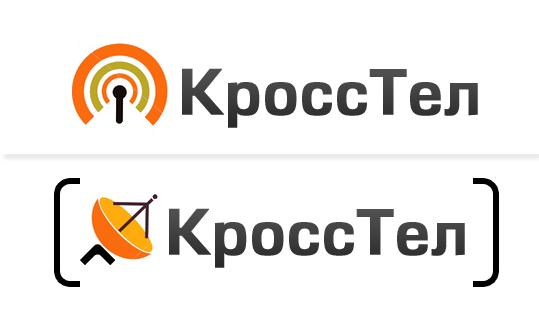 Логотип для компании оператора связи фото f_4ed36323e67f3.png