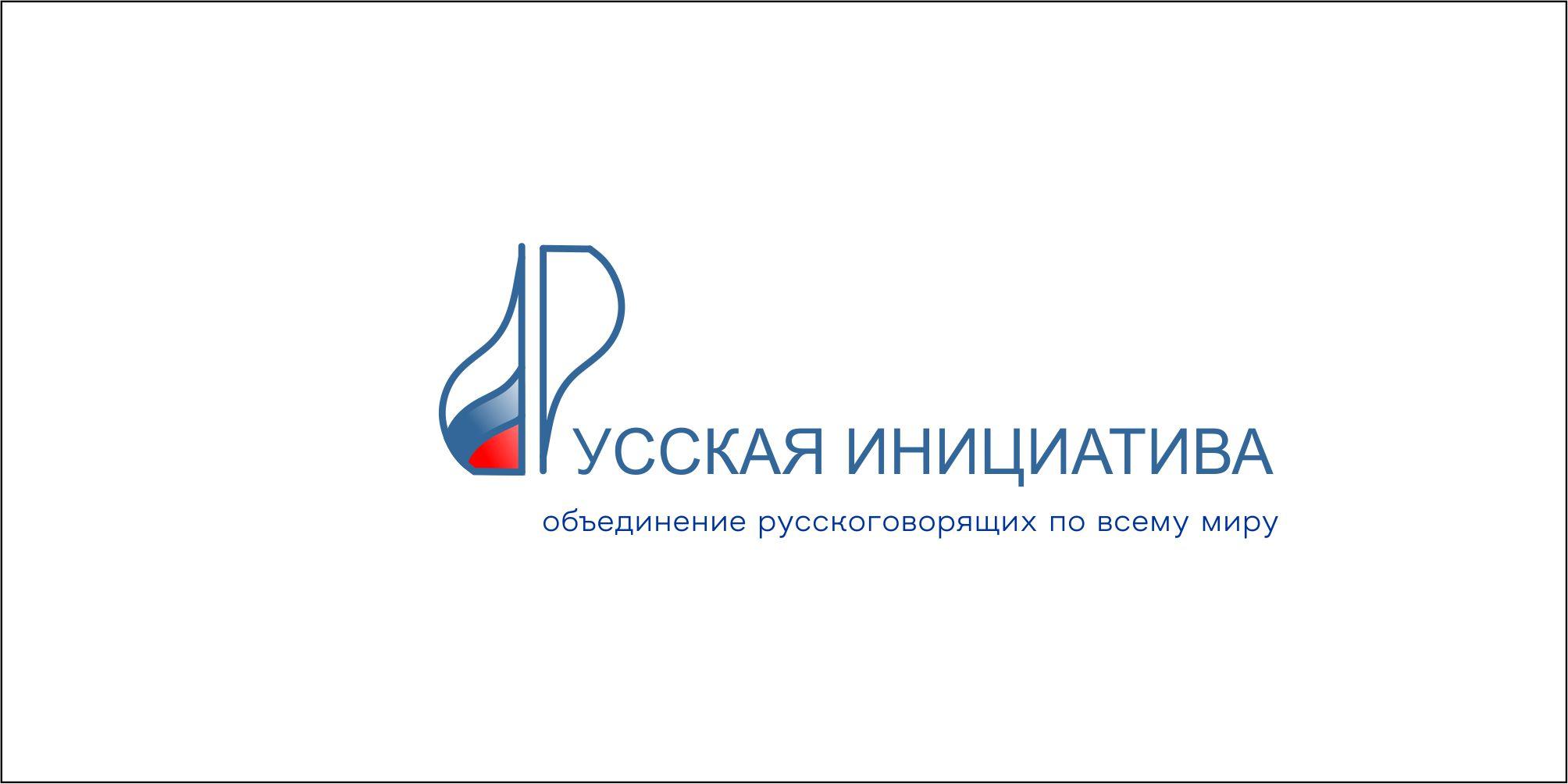 Разработать логотип для организации фото f_1085ec77fbc5bf0d.jpg