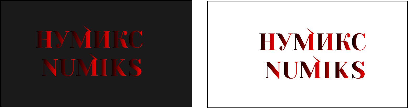 Логотип для интернет-магазина фото f_4365ecb85ab32022.jpg