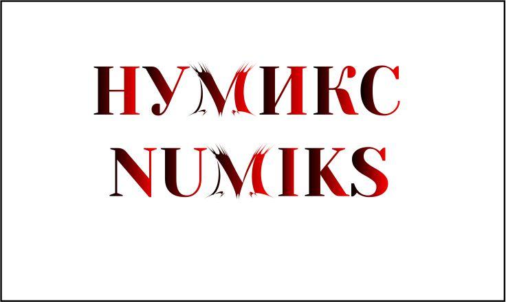 Логотип для интернет-магазина фото f_9415ecb82d5de29b.jpg