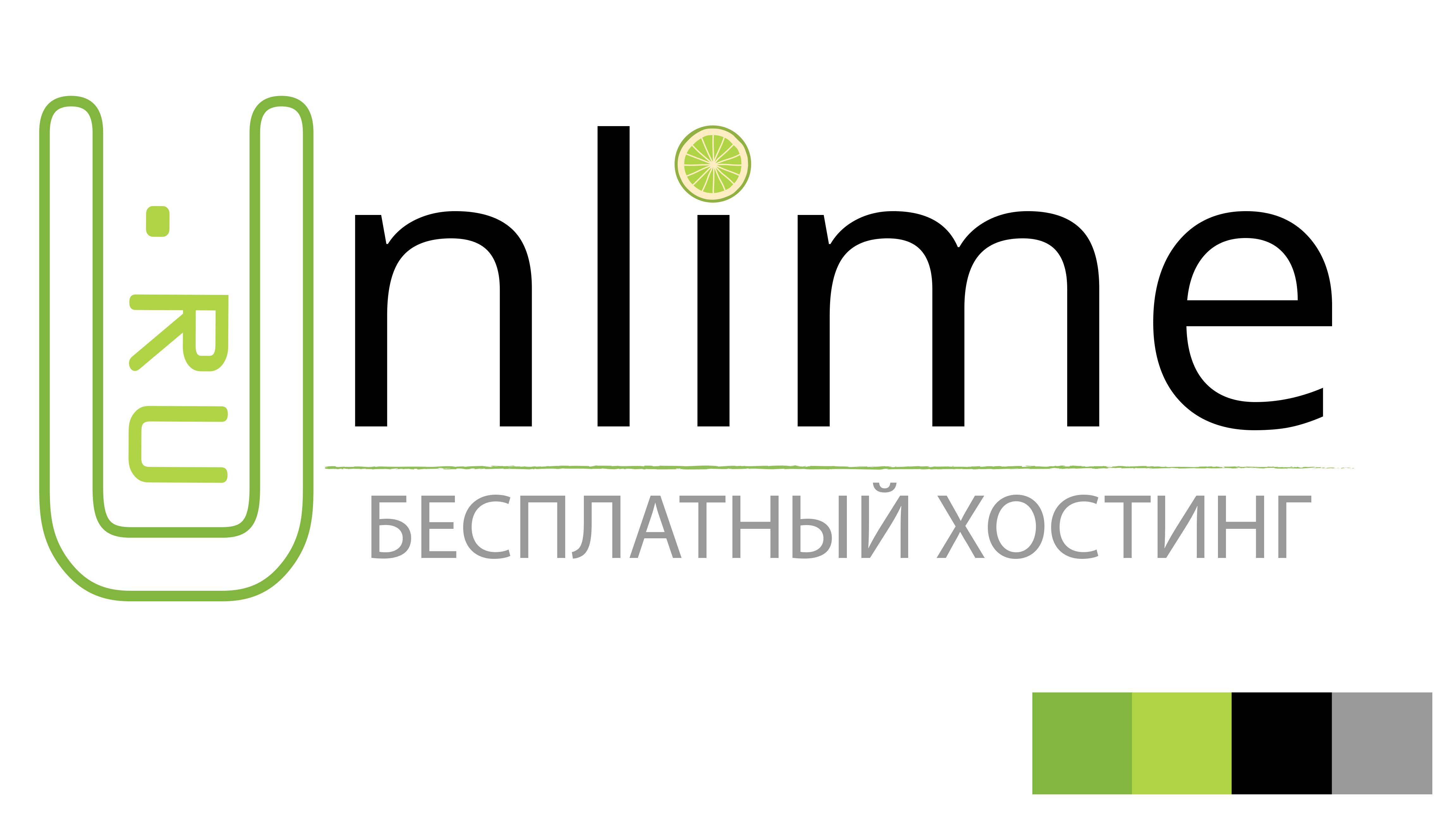 Разработка логотипа и фирменного стиля фото f_8025947db9580168.png