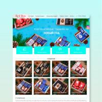 Red Box | Корпоративные подарки, подарочные наборы