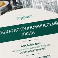 Дизайн меню гастрономического ужина. Формат А5.