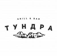 Grill & Bar «ТУНДРА»