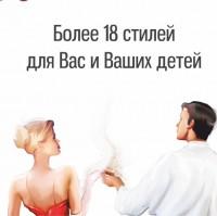 """ДК """"Фаворит"""". Ролл ап"""