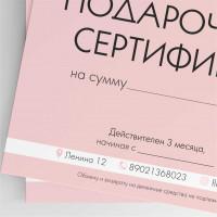 """Дизайн подарочного сертификата """"Flami Lami"""""""