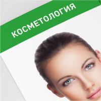 Евробуклет для «Медикал Он-груп» Мурманск.