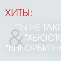 Терраса. Ю. Караулова, 27 мая.  А1