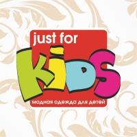 Магазин Just for kids. Плакат.