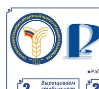 """Корпоративная газета """"Наша Русь""""."""