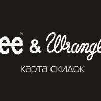 Lee&Wrangler. Карта клиента. (Кронос)