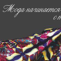 Анна По. Листовки А4, А5