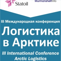 Roll-up. III Conference Arctic in Logistics