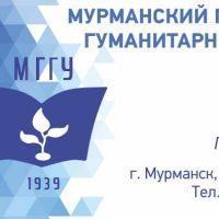 Визитка Мурманского Государственного Универстистета.