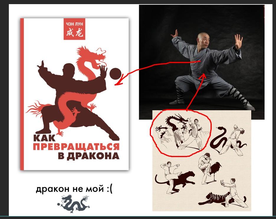 Обложка для книги фото f_0165f46485c6b7ff.jpg