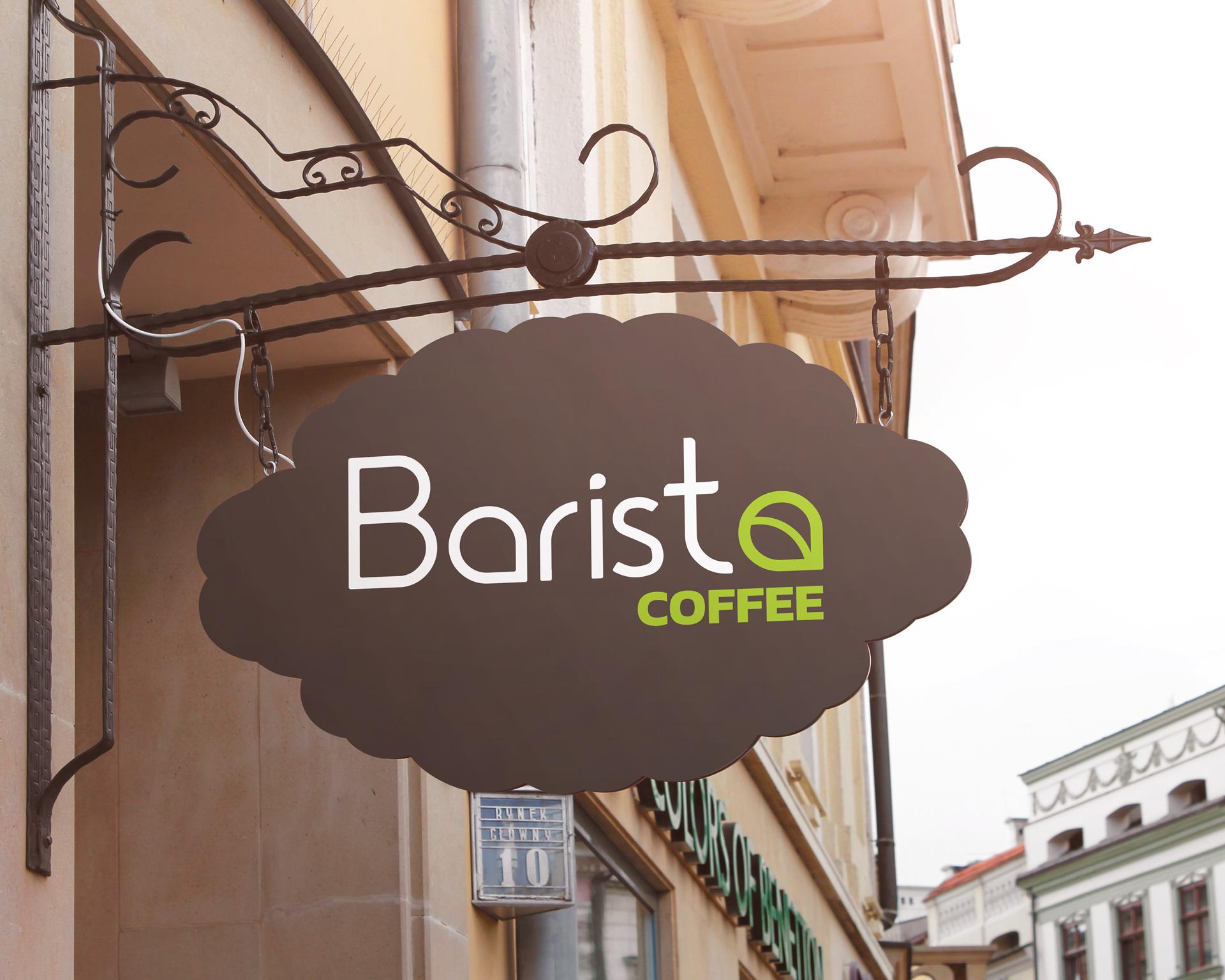 Ребрендинг логотипа сети кофеен фото f_4935e7d39539fb17.jpg
