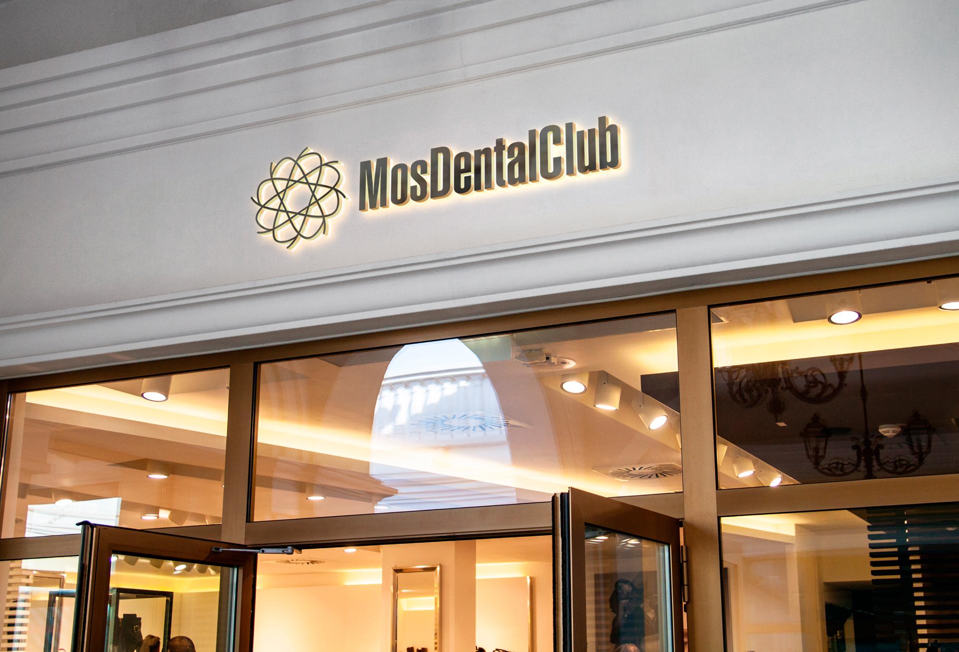 Разработка логотипа стоматологического медицинского центра фото f_5545e484acd0a51a.jpg