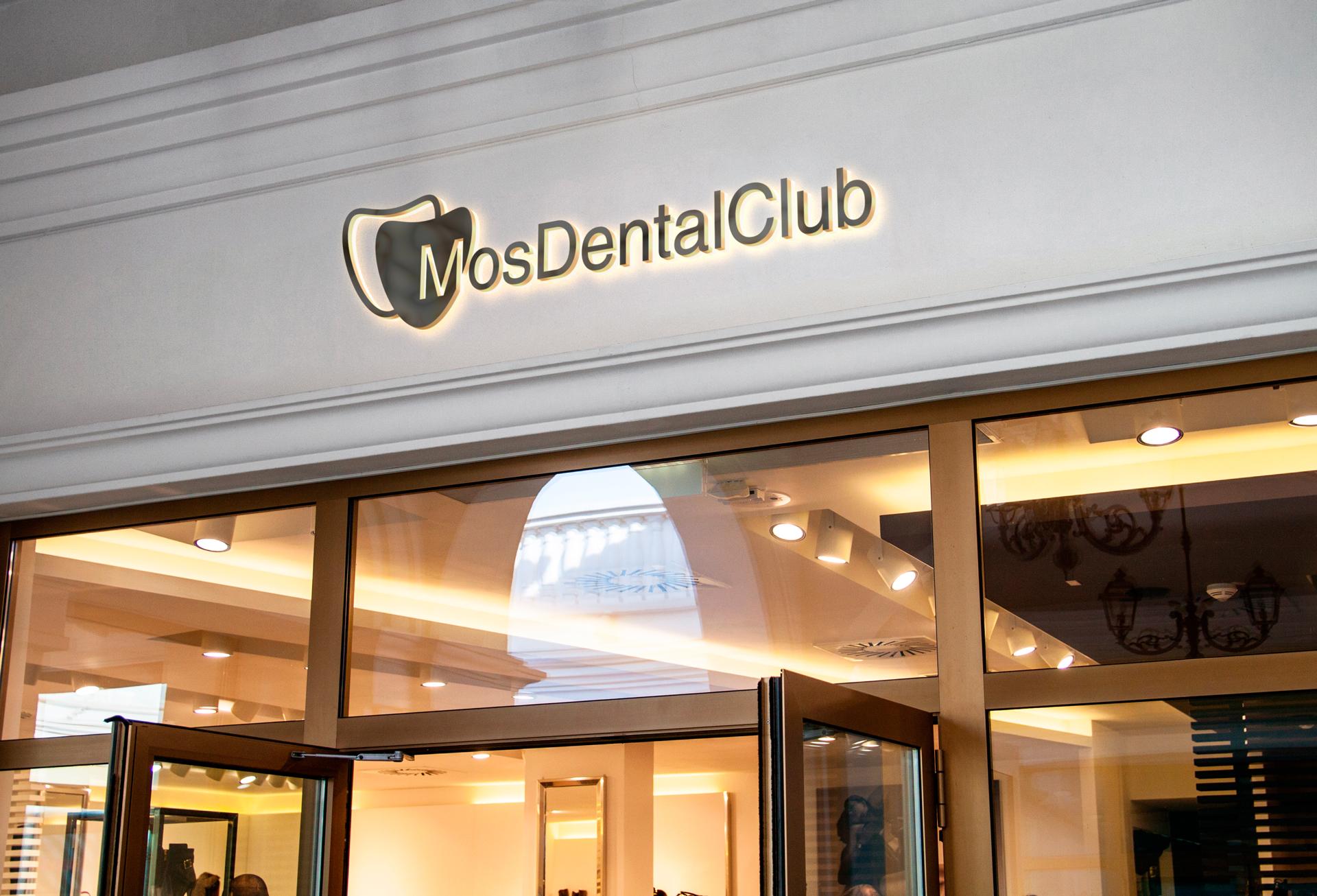 Разработка логотипа стоматологического медицинского центра фото f_9225e49933e38d14.jpg