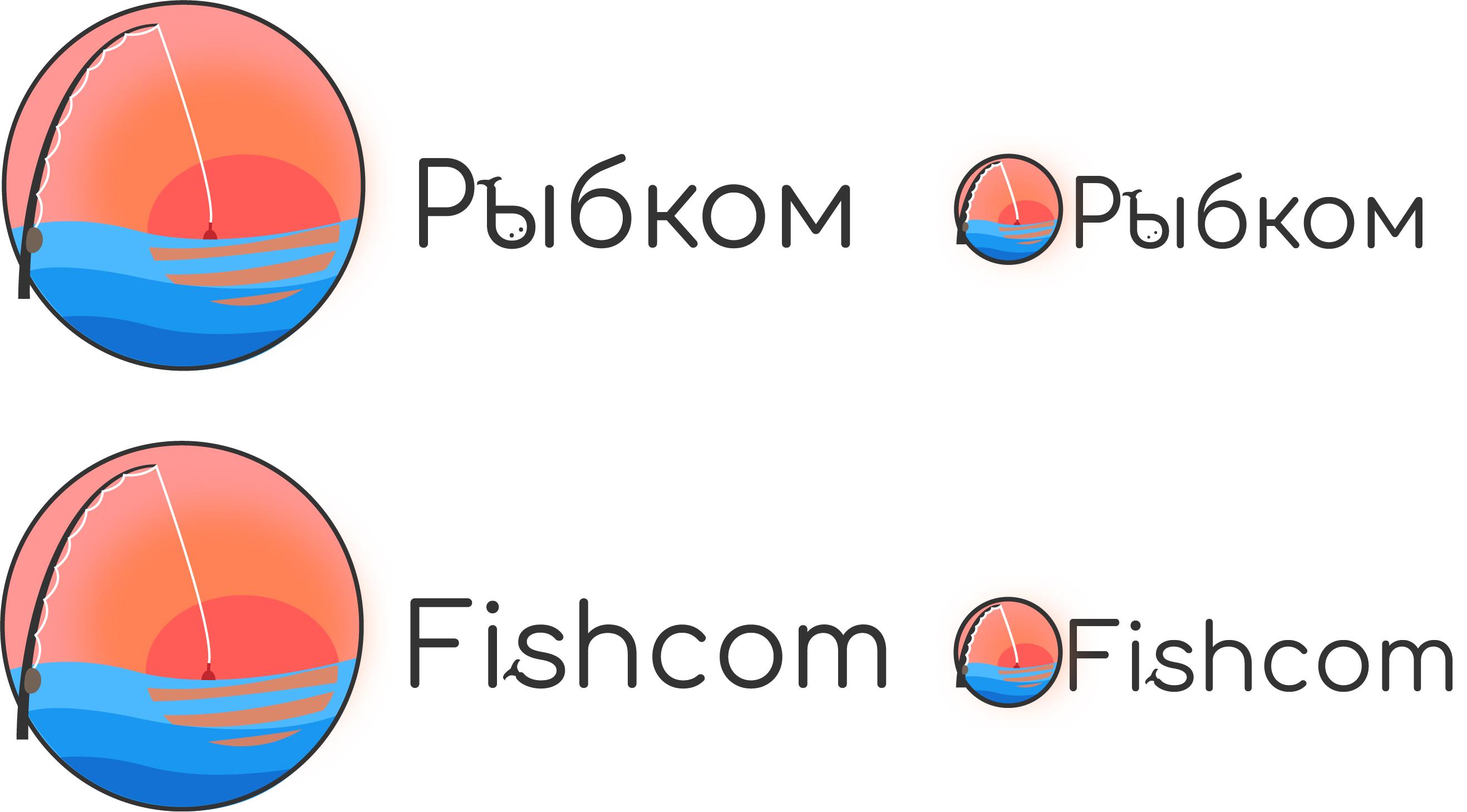 Создание логотипа и брэндбука для компании РЫБКОМ фото f_0475c152b6b0ed9f.jpg