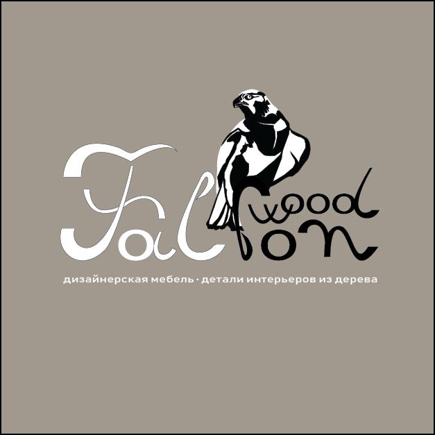 Дизайн логотипа столярной мастерской фото f_0315cfec4e341714.png
