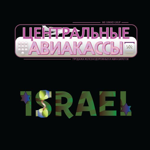 Разработка логотипов и фирменного стиля  фото f_0645d02af50000eb.png
