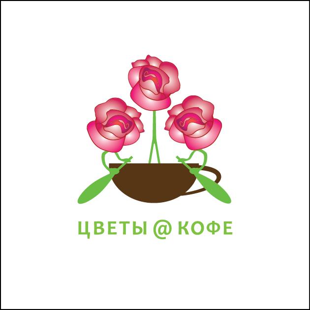 Логотип для ЦВЕТОКОД  фото f_1655cfffa6406977.png