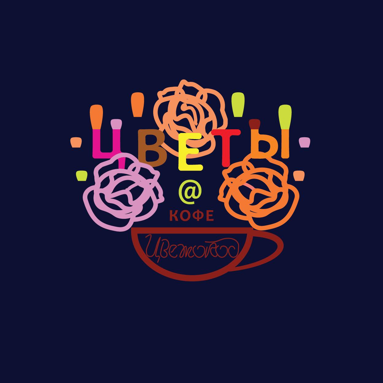 Логотип для ЦВЕТОКОД  фото f_1985d0649af1f3ed.png
