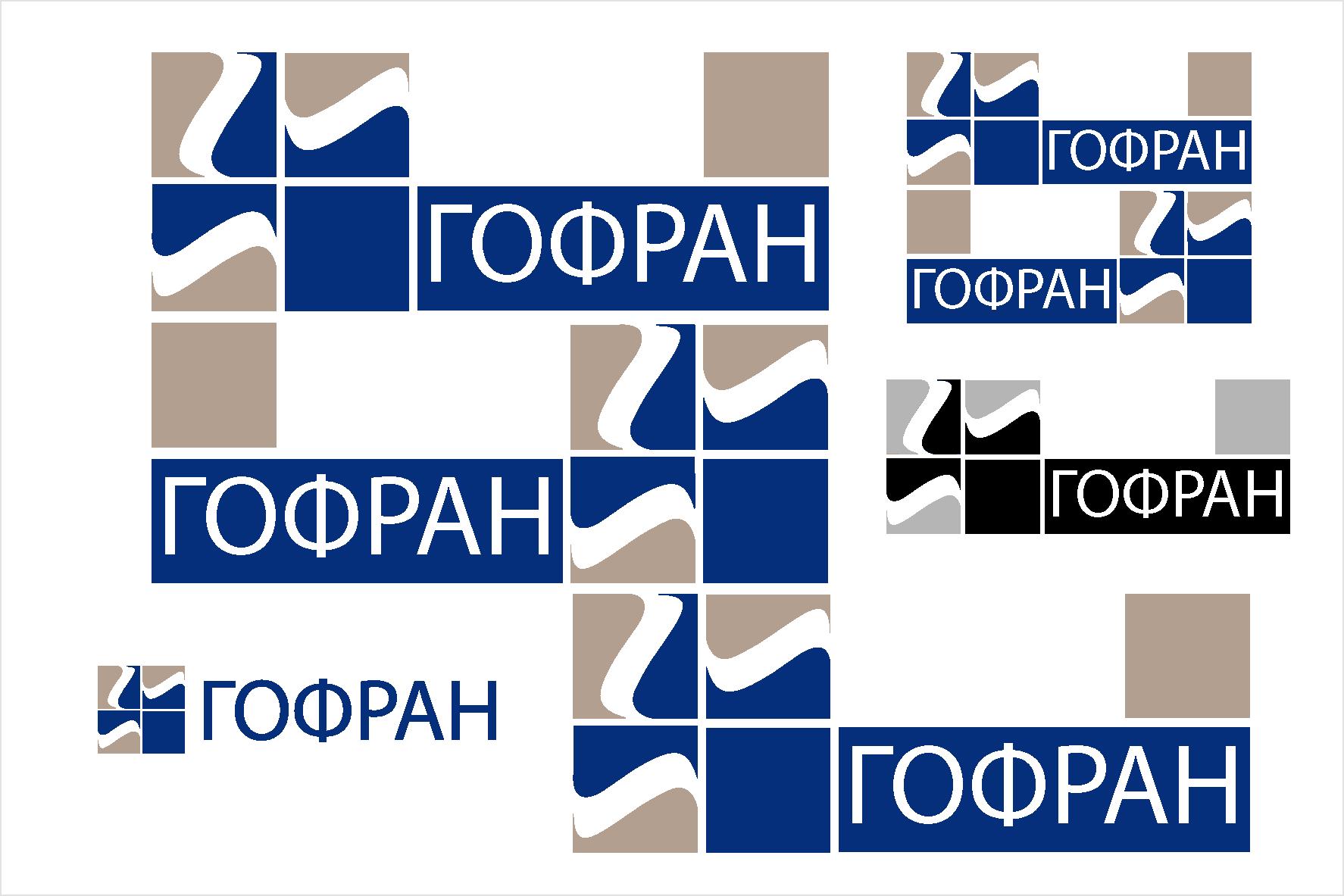 Логотип для компании по реализации упаковки из гофрокартона фото f_3475cdc4816140da.png