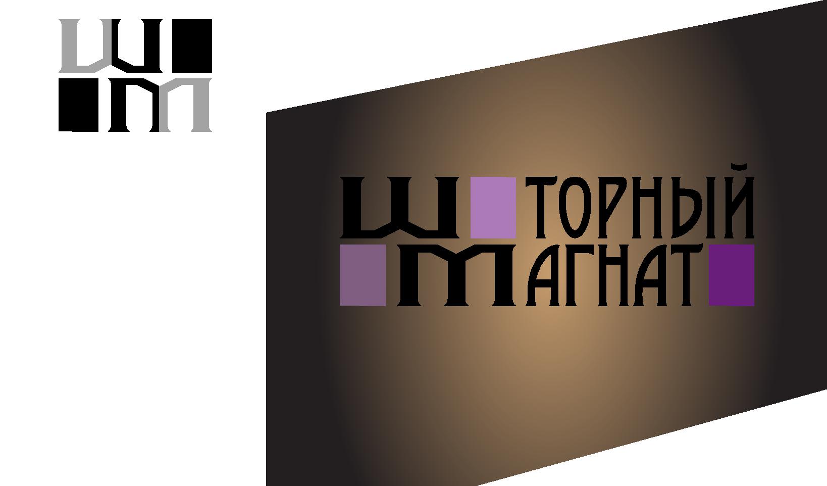 Логотип и фирменный стиль для магазина тканей. фото f_4525cdbb3cbd052a.png