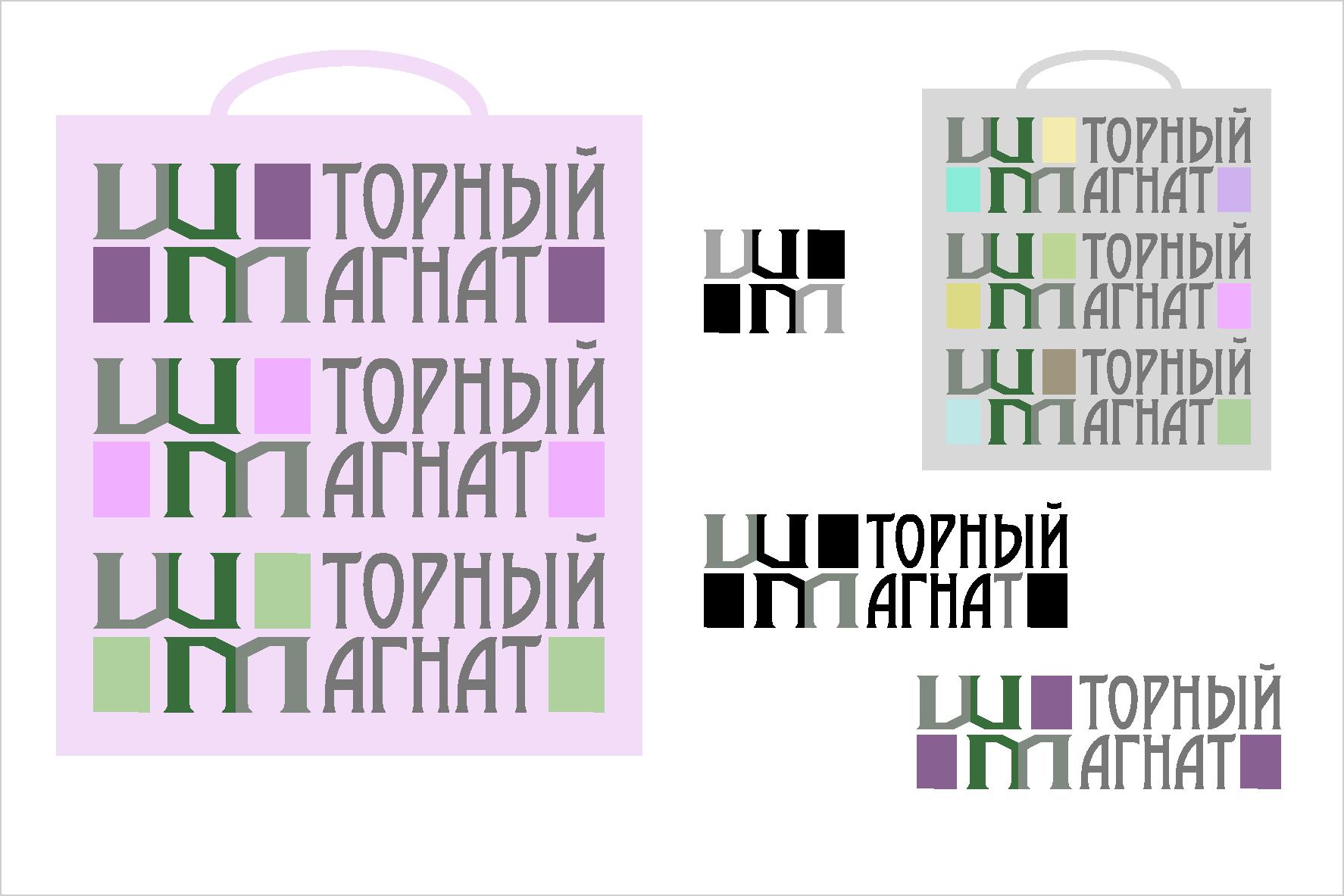 Логотип и фирменный стиль для магазина тканей. фото f_5005cdbb3b5d548a.png