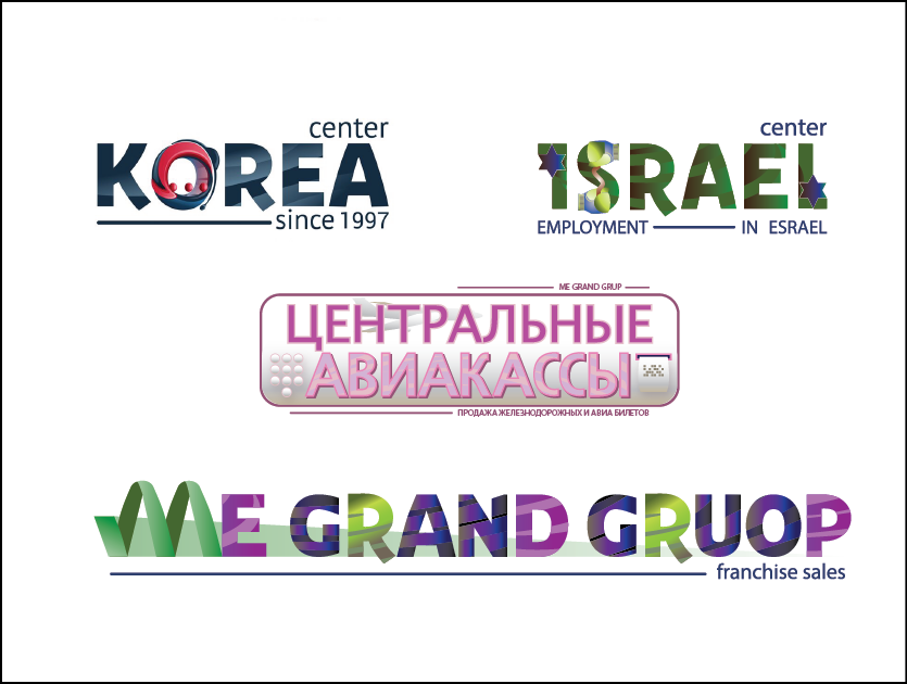 Разработка логотипов и фирменного стиля  фото f_7915d03354bf35d7.png