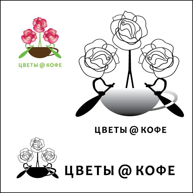 Логотип для ЦВЕТОКОД  фото f_8885cfffa6b14762.png