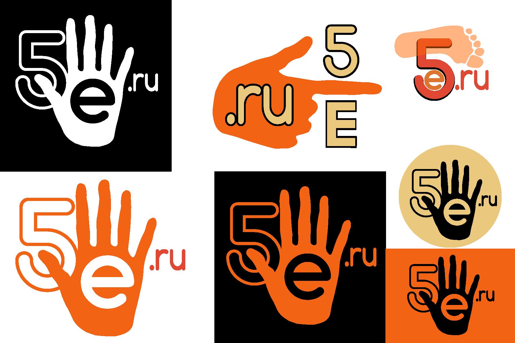 Нарисовать логотип для группы компаний  фото f_9485cdbf5ef0445d.png