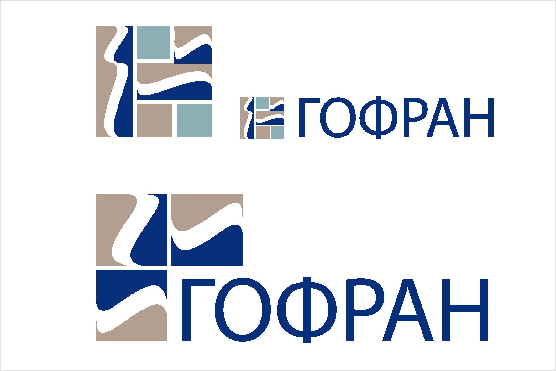 Логотип для компании по реализации упаковки из гофрокартона фото f_9575cdc4820e6ebe.png