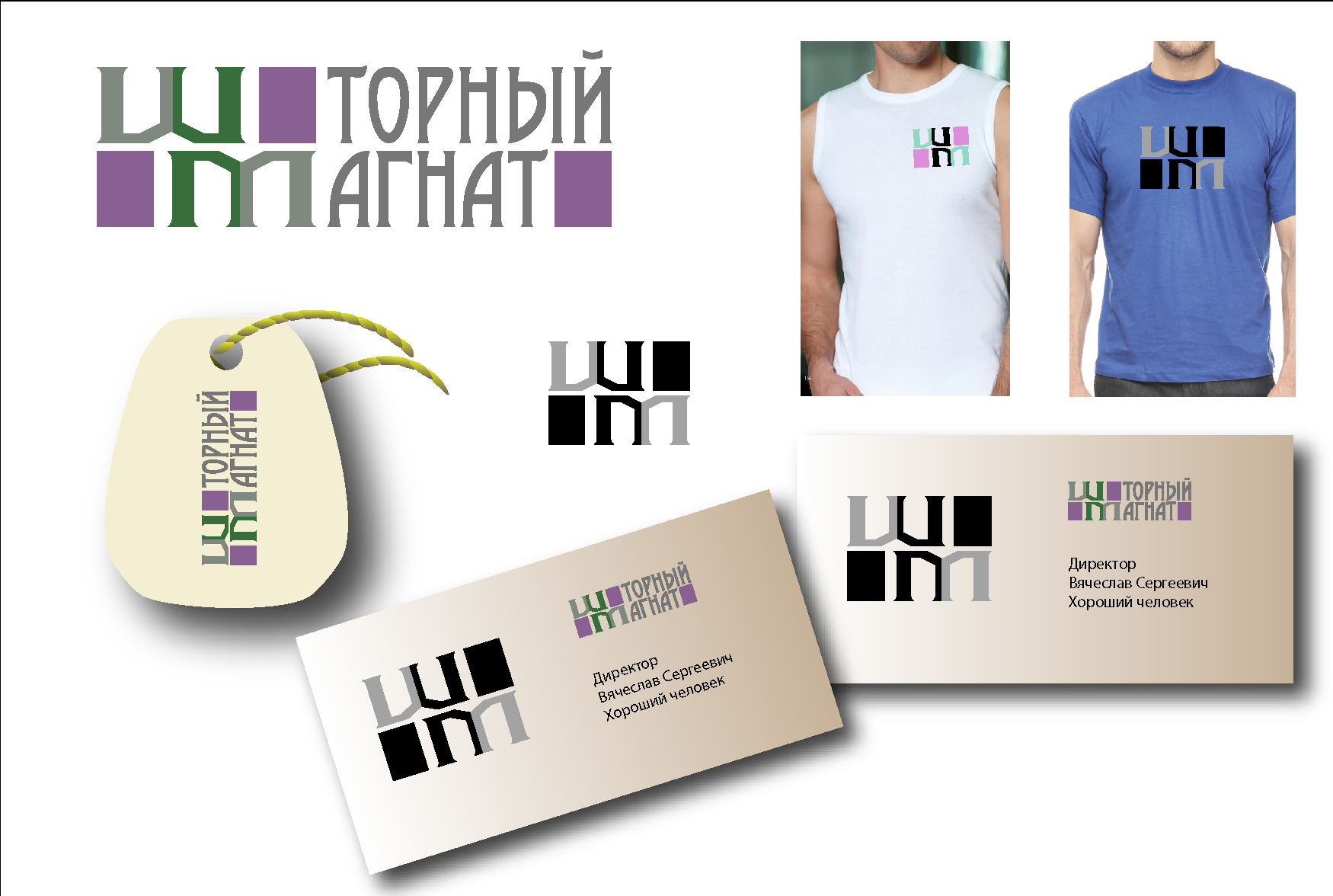 Логотип и фирменный стиль для магазина тканей. фото f_9995cdbb3c1aaa3a.png