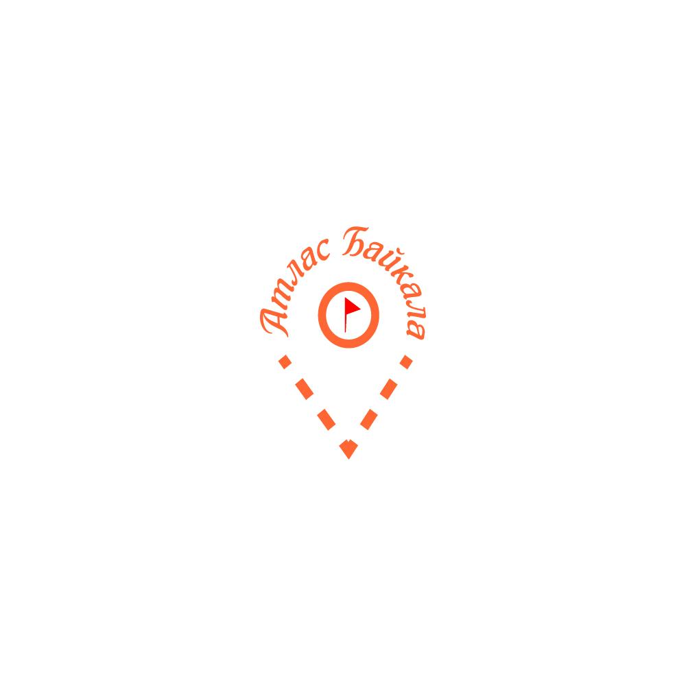 Разработка логотипа Атлас Байкала фото f_0685afbf348b0b2e.jpg