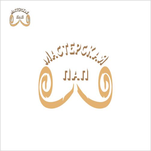 Разработка логотипа  фото f_3975aa3d52ccbca4.jpg