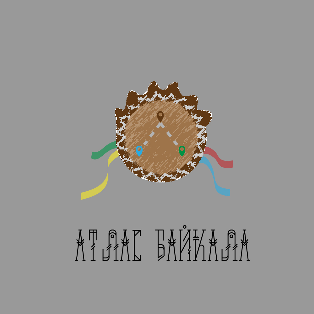 Разработка логотипа Атлас Байкала фото f_4745af99271f401b.jpg
