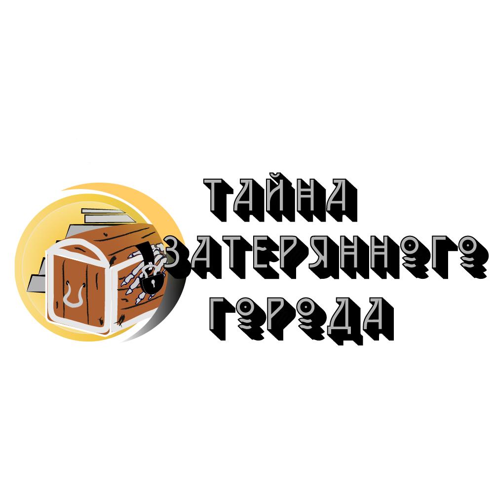 Разработка логотипа и шрифтов для Квеста  фото f_6485b4210371e71e.jpg