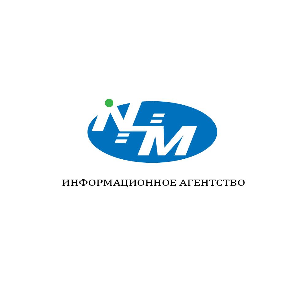 Логотип для информационного агентства фото f_7485aa6b3fa6a4f8.jpg