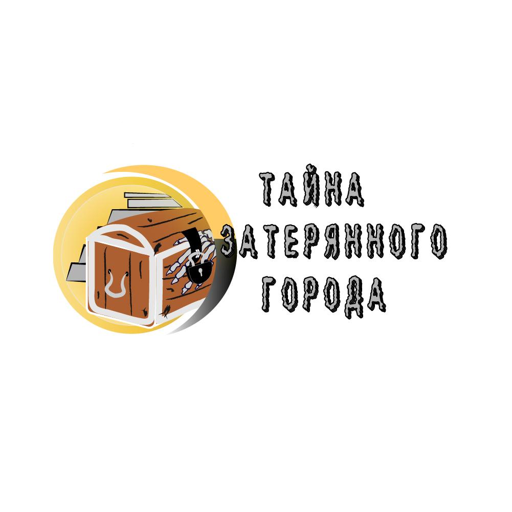 Разработка логотипа и шрифтов для Квеста  фото f_9815b42109abd94a.jpg