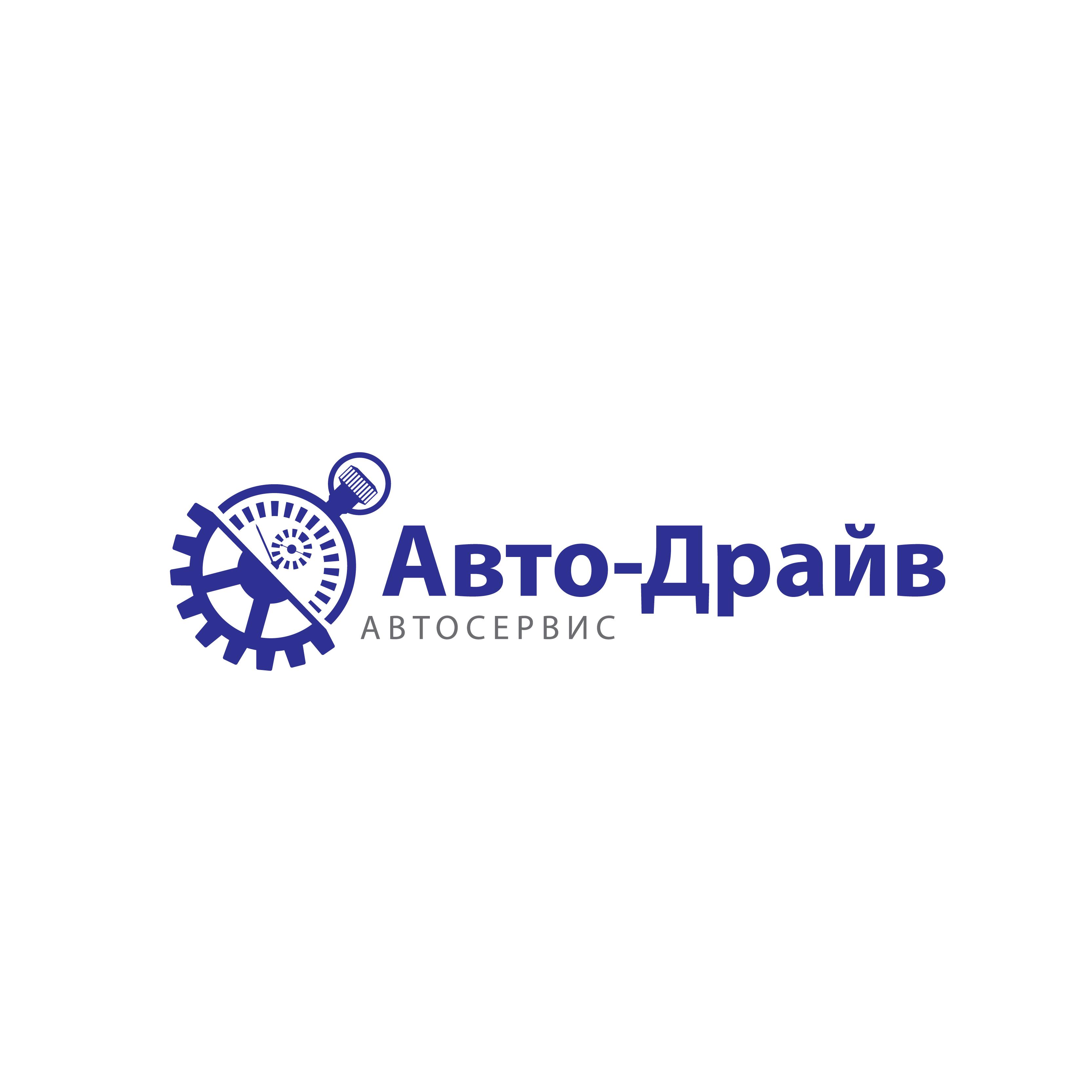 Разработать логотип автосервиса фото f_9385141da79836d5.jpg