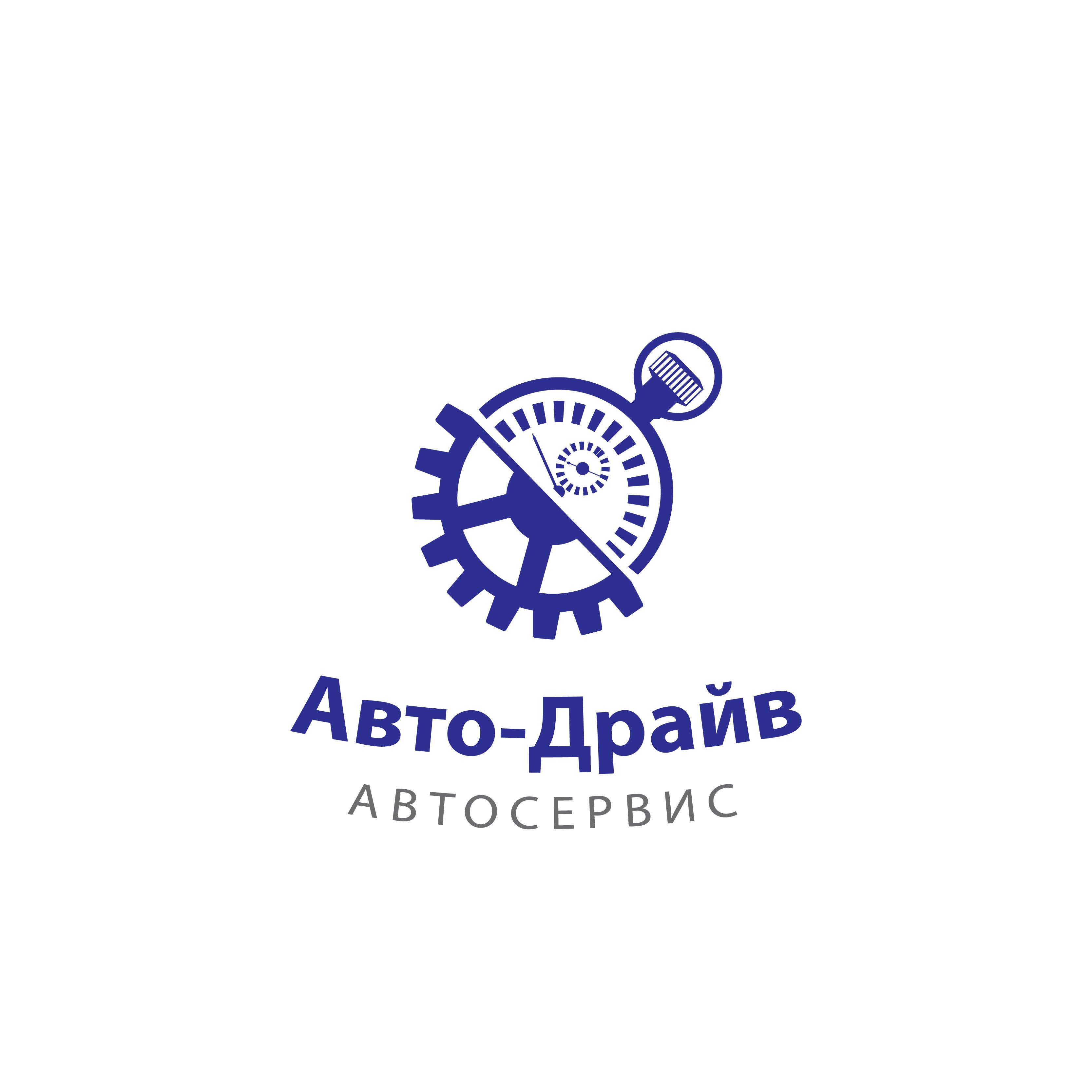 Разработать логотип автосервиса фото f_9645141da6fe0d67.jpg
