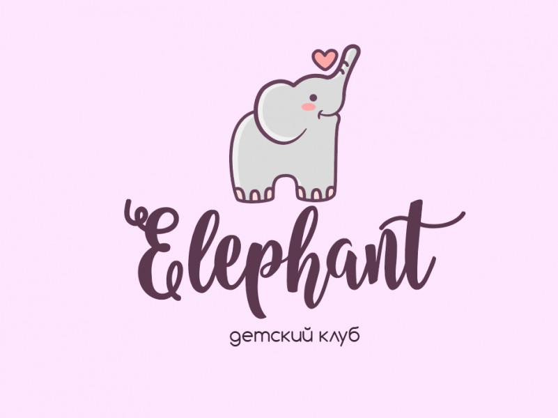 Логотип детский клуб Elephant