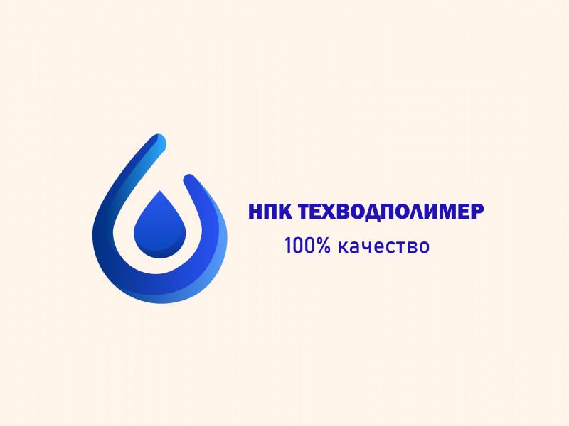 Логотип НПК Техводполимер