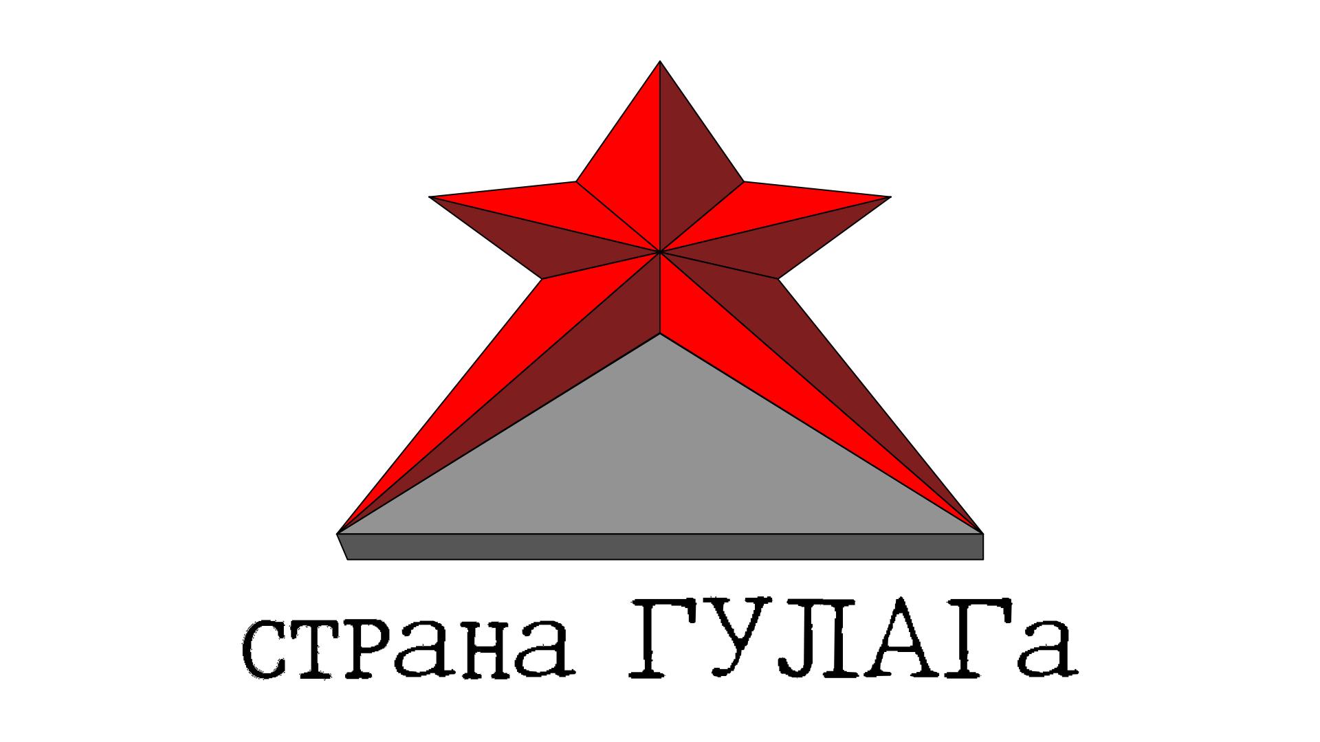 Логотип для организации с патриотической направленностью