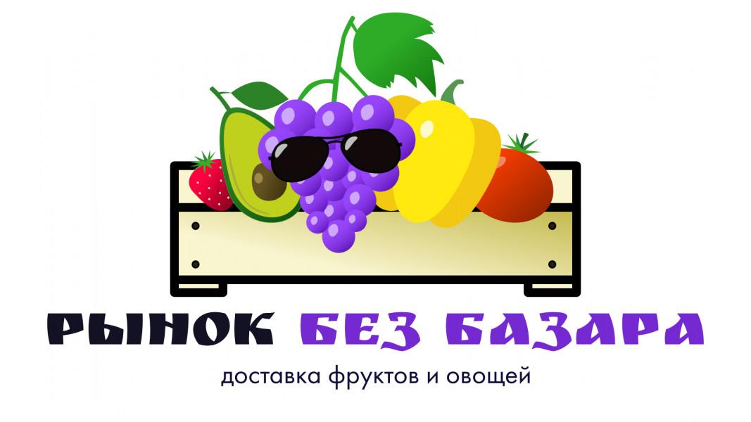 Логотип для службы доставки овощей и фруктов