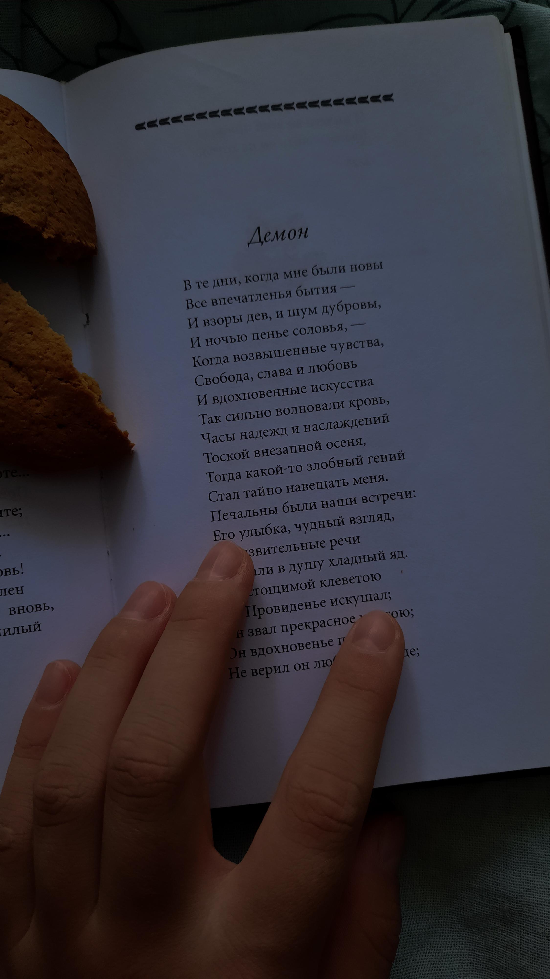 aleksandra-stek