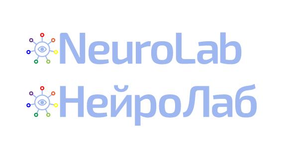 Логотип для лаборатории исследования эмоционального отклика  фото f_0355ffff934ba604.jpg