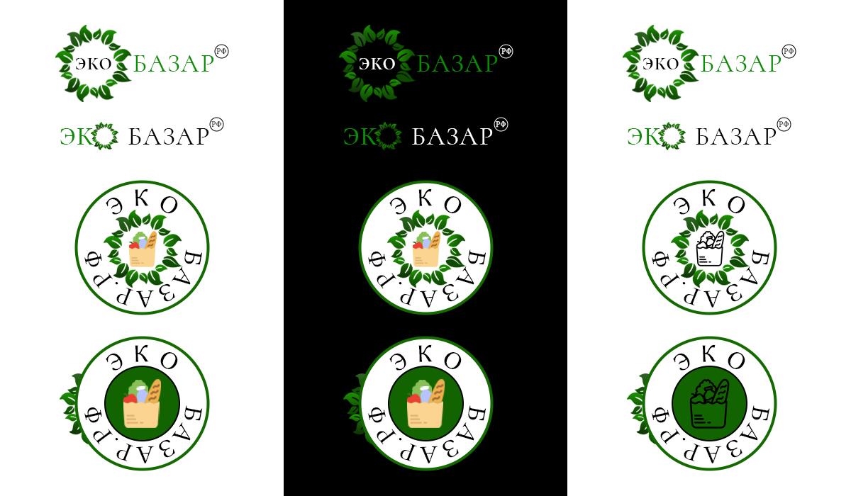 Логотип компании натуральных (фермерских) продуктов фото f_684593ebfde9ae7c.jpg